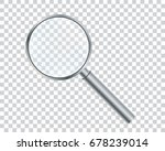 metal magnifier on a... | Shutterstock .eps vector #678239014