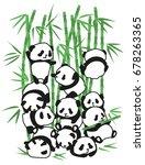 panda bear illustration vector... | Shutterstock .eps vector #678263365