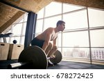 fit young man working out with... | Shutterstock . vector #678272425