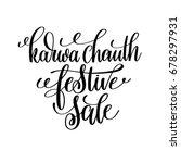 karwa chauth festive sale hand...   Shutterstock . vector #678297931