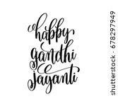 happy gandhi jayanti for 2nd... | Shutterstock . vector #678297949