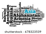 nations in asia   Shutterstock . vector #678323539