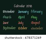 handwritten months. modern... | Shutterstock .eps vector #678371269
