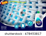 ad detergent display enlarged... | Shutterstock .eps vector #678453817