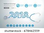 stethoscope heart creative... | Shutterstock .eps vector #678462559