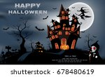 Happy Halloween Background Wit...