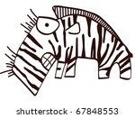 zebra cartoon | Shutterstock .eps vector #67848553