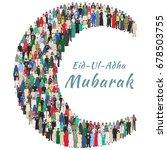 muslim holiday eid al adha.... | Shutterstock .eps vector #678503755