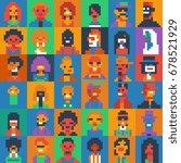 pixel art people characters set ... | Shutterstock .eps vector #678521929