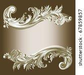frame with filigree design... | Shutterstock .eps vector #67859857