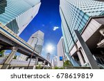 fresh green and building | Shutterstock . vector #678619819