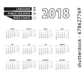 calendar 2018 on dutch language.... | Shutterstock .eps vector #678627769