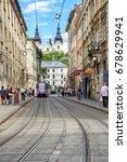 lviv  ukraine   august 15  2016 ... | Shutterstock . vector #678629941