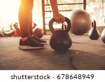 fitness training with...   Shutterstock . vector #678648949