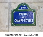 Champs Elysees Street Sign ...