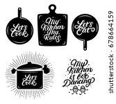 kitchen hand written lettering... | Shutterstock .eps vector #678664159