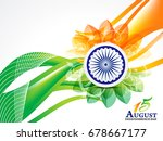 indian independence day wave... | Shutterstock .eps vector #678667177