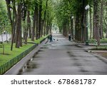 gorky central park kharkov  ...   Shutterstock . vector #678681787