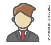businessman colorful line icon  ...