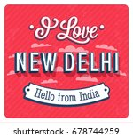 vintage greeting card from new... | Shutterstock .eps vector #678744259