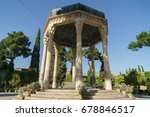 pavilion over tomb of hafez... | Shutterstock . vector #678846517