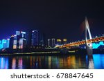 8 Jul 2017 Chongqing China Twi...