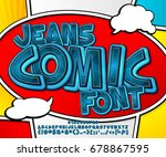 blue denim font on comic book... | Shutterstock .eps vector #678867595