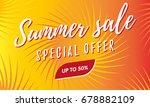 summer sale banner. special... | Shutterstock .eps vector #678882109
