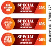 autumn sale banners | Shutterstock .eps vector #678884827