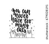 you can never have too many... | Shutterstock .eps vector #679028191