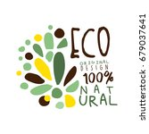 one hundred percent eco natural ... | Shutterstock .eps vector #679037641