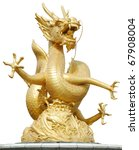 Gold Dragon Sculpture Figure...