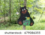 Small Wooden Bear In The Fores...