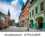 subotica  serbia   april 23 ... | Shutterstock . vector #679121845