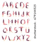english alphabet with humans.... | Shutterstock .eps vector #679144525
