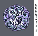 abstract illustration color... | Shutterstock .eps vector #679152709
