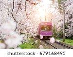 view of kyoto local train...   Shutterstock . vector #679168495