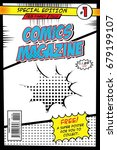comic book cover  magazine and... | Shutterstock .eps vector #679199107