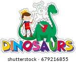 word design for dinosaurs... | Shutterstock .eps vector #679216855
