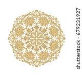 decorative vector rosette  ... | Shutterstock .eps vector #679231927