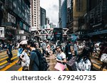 july 14  2017  hennessy road ... | Shutterstock . vector #679240735