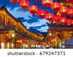 lijiang old town in the evening ... | Shutterstock . vector #679247371