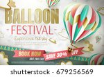 balloon festival ads in 3d... | Shutterstock .eps vector #679256569
