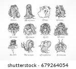 zodiac set. astrological sign.... | Shutterstock .eps vector #679264054