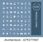medical icon set vector | Shutterstock .eps vector #679277407