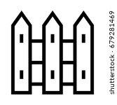 boundary icon | Shutterstock .eps vector #679281469