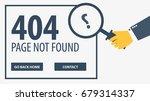 404 error. page not found. ui...