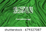 3d flag of saudi arabia silk... | Shutterstock . vector #679327087