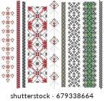 traditional romanian folk art...   Shutterstock .eps vector #679338664