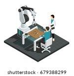 realistic artificial... | Shutterstock .eps vector #679388299
